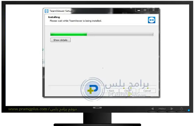 تثبيت برنامج Team viewer