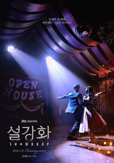 Snowdrop: tudo o que já sabemos sobre o drama da Jisoo e Jung Haein