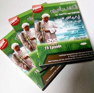 DVD Kajian Kitab Al Kasyfu - Imam Ghozali (19 Episode)