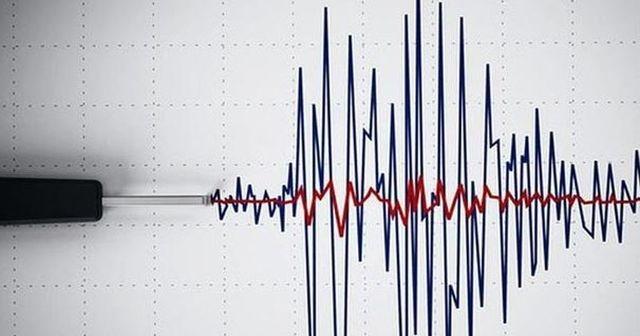 Deprem Bozova'da hissedildi