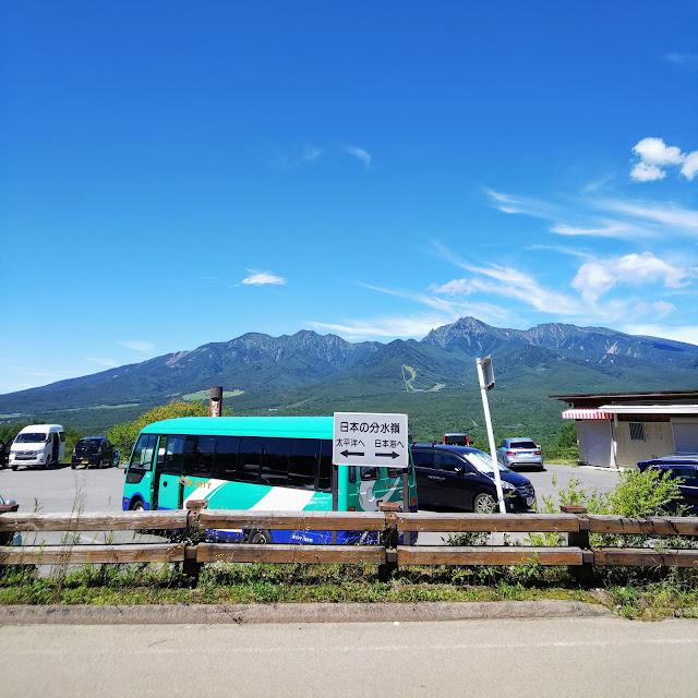 野辺山高原 平沢峠 日本の分水嶺 八ヶ岳