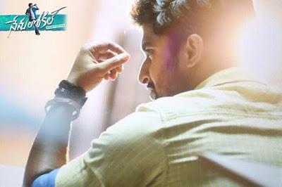 Nenu-local-Mp3-songs
