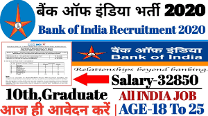 Bank of India (BOI) Recruitment for Clerk and Officer for 28 Sportspersons Posts Apply Online @bankofindia.co.in /2020/08/Bank-of-India-Recruitment-for-Clerk-and-Officer-for-28-Sportspersons-Posts-Apply-Online-bankofindia.co.in.html