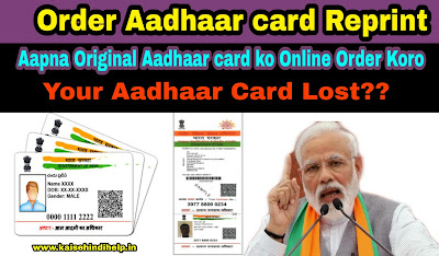 how to original aadhaar card download