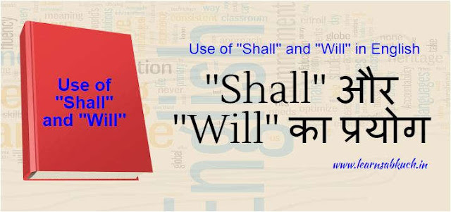 Use of ''Shall'' and ''Will'' in English