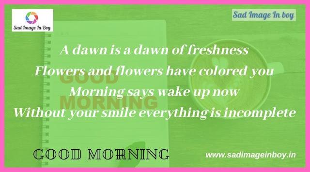 Good Morning Coffee | good morning with coffee | good morning coffee heart