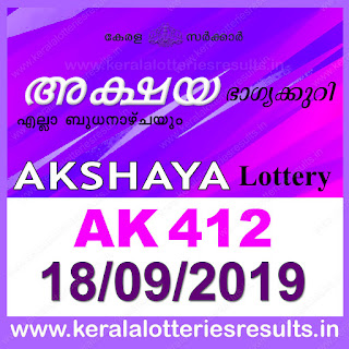 KeralaLotteriesresults.in, akshaya today result: 18-09-2019 Akshaya lottery ak-412, kerala lottery result 18-09-2019, akshaya lottery results, kerala lottery result today akshaya, akshaya lottery result, kerala lottery result akshaya today, kerala lottery akshaya today result, akshaya kerala lottery result, akshaya lottery ak.412 results 18-09-2019, akshaya lottery ak 412, live akshaya lottery ak-412, akshaya lottery, kerala lottery today result akshaya, akshaya lottery (ak-412) 18/09/2019, today akshaya lottery result, akshaya lottery today result, akshaya lottery results today, today kerala lottery result akshaya, kerala lottery results today akshaya 18 09 19, akshaya lottery today, today lottery result akshaya 18-09-19, akshaya lottery result today 18.09.2019, kerala lottery result live, kerala lottery bumper result, kerala lottery result yesterday, kerala lottery result today, kerala online lottery results, kerala lottery draw, kerala lottery results, kerala state lottery today, kerala lottare, kerala lottery result, lottery today, kerala lottery today draw result, kerala lottery online purchase, kerala lottery, kl result,  yesterday lottery results, lotteries results, keralalotteries, kerala lottery, keralalotteryresult, kerala lottery result, kerala lottery result live, kerala lottery today, kerala lottery result today, kerala lottery results today, today kerala lottery result, kerala lottery ticket pictures, kerala samsthana bhagyakuri