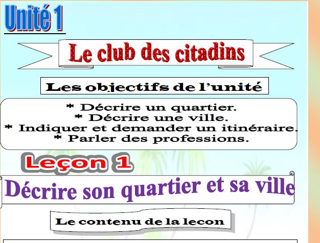 تحميل اقوي مذكرة في اللغة الفرنسية للصف الثاني الثانوي الترم الاول 2018