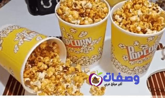 فشار بالكراميل فاطمه ابو حاتي
