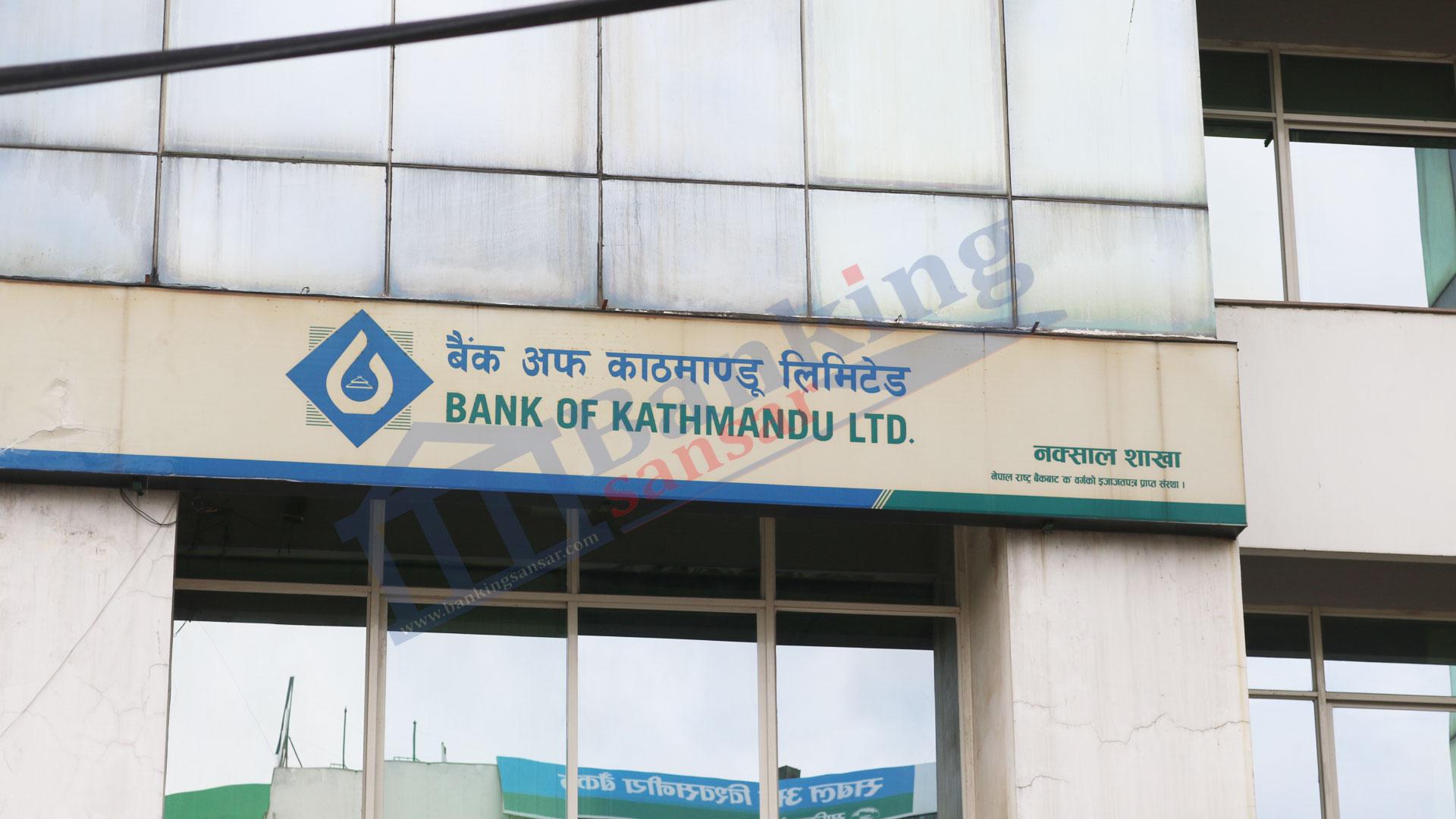 Bank Of Kathmandu