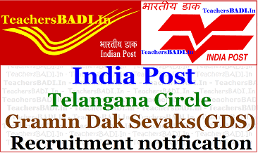 India Post,Telangana Circle,Gramin Dak Sevaks,GDS Recruitment 2017