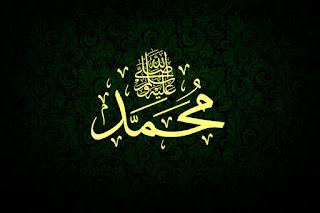 Biodata Rasulullah Muhammad