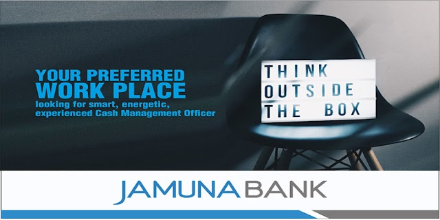 Job Circular: Cash Management Officer Recruitment At Jamuna Bank Ltd.