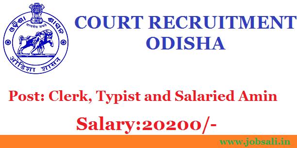 Court Vacancy, Clerk Jobs, Typist Jobs