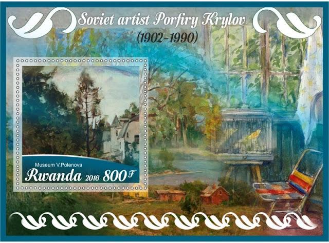 Порфирий Никитич Крылов, почтовая марка 2 на основе его картин