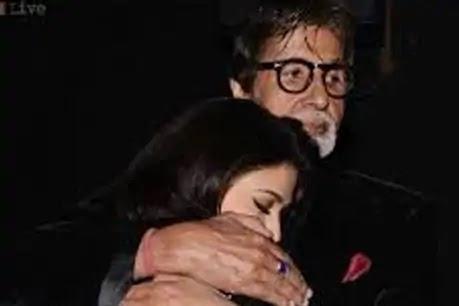 Amitabh Bachchan, Aishwarya Rai