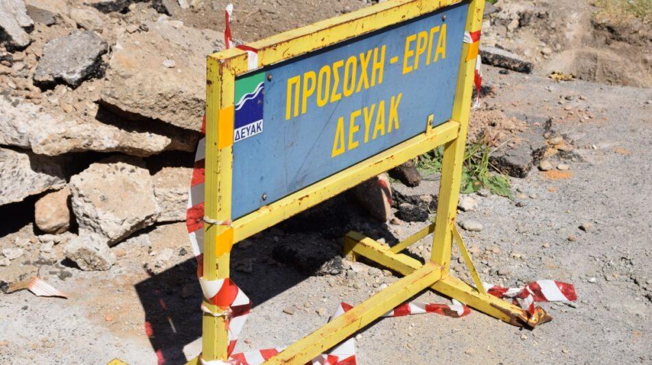 ΣΕ ΣΥΝΕΡΓΑΣΙΑ με έργα αυτεπιστασίας Δήμος και ΔΕΥΑ Καλαμάτας