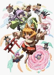 assistir - Nekogami Yaoyorozu - Episodios - online
