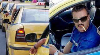 Νέος νόμος θα τιμωρεί οδηγούς ταξί που είναι αγενείς, έχουν βρώμικο ταξί και καπνίζουν