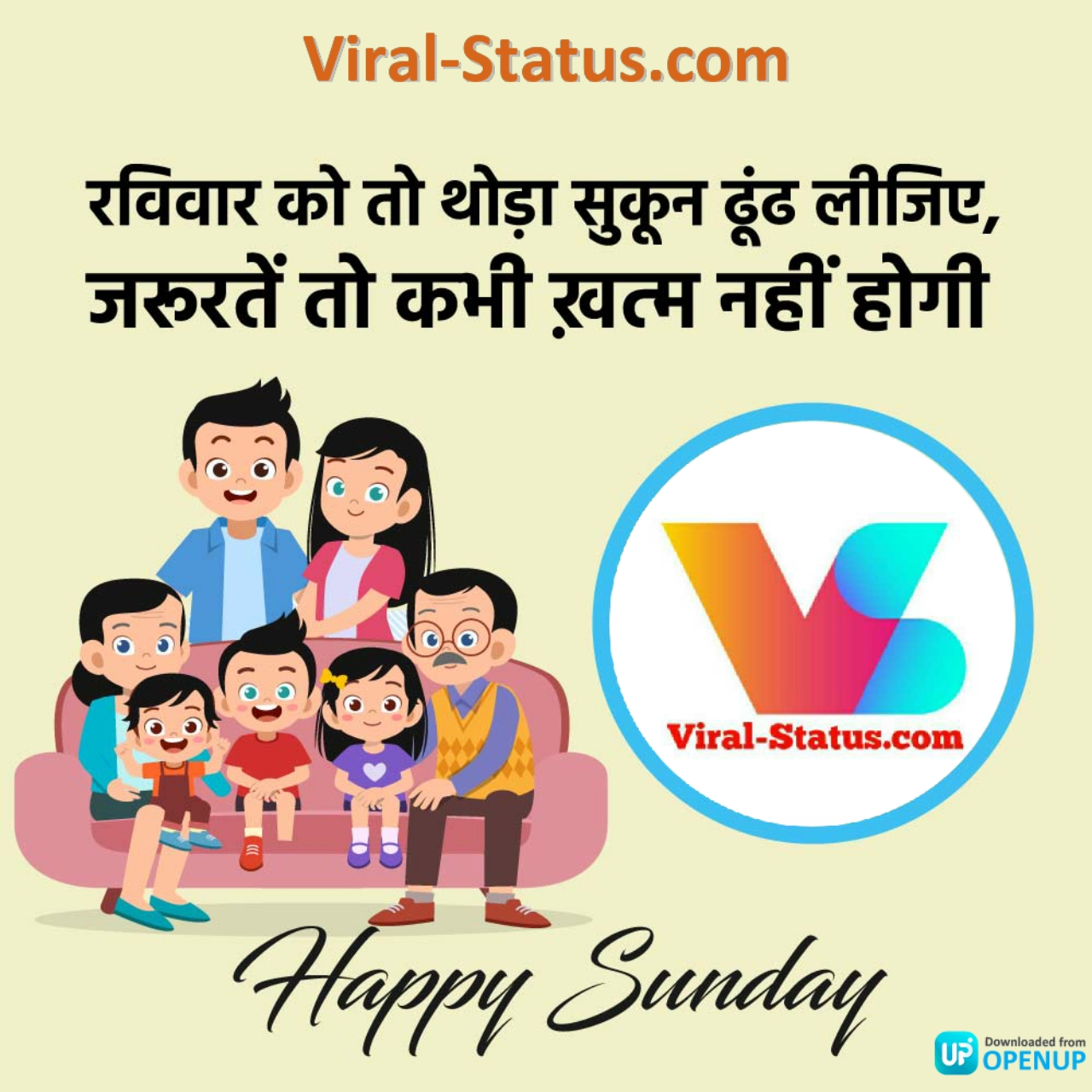 happy sunday status