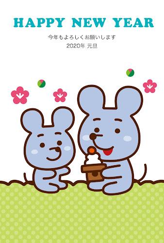 鏡餅を持ったネズミの親子のイラスト年賀状(子年)
