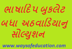 STD 3 TO 8 BHASHADIP BOOKLET SOLUTION ALL WEEK