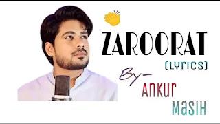 Zaroorat Lyrics - New Ankur Masih Song 2020