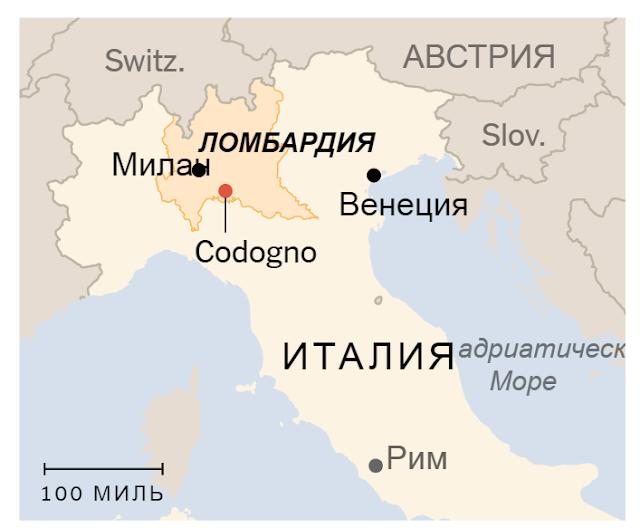 Коронавирус в Италии карта