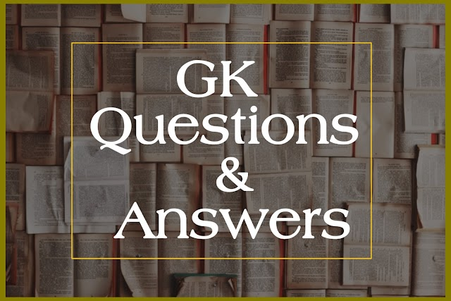 Basic GK Questions and Answers ASSAM | ASSAM General Knowledge 2021 | Gk Quiz