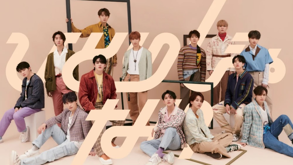 SEVENTEEN's New Japanese Single 'Not Alone' Has Topped iTunes Charts Abroad