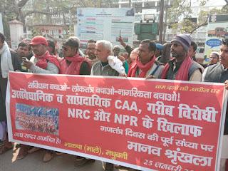 caa-nrc-protest-madhubani