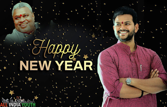 Ram Mohan Naidu Happy New year wallpaper