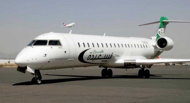 طيران السعيدة Felix Airways خطوط فليكس الجوية Al Saeeda
