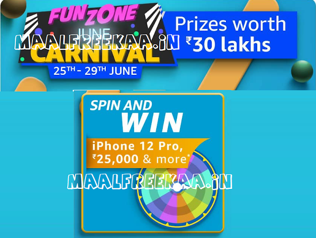 Spin Lucky Wheel to Get Free iPhone 12 Pro
