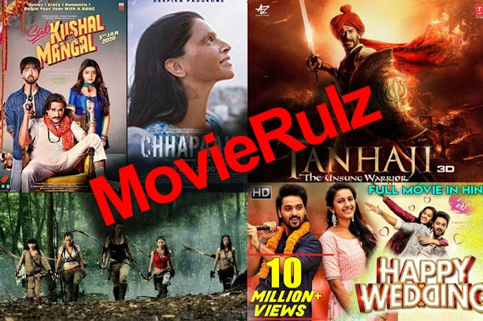 Movierulz 2020: Download Free Bollywood, Hollywood and Tamil Movies