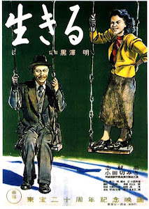 Ikiru Poster
