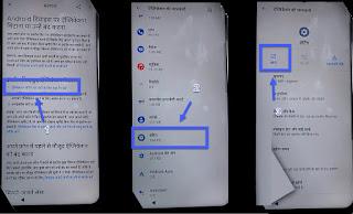 Cara Verifikasi Akun Google Realme C12  FRP Bypass Tanpa PC