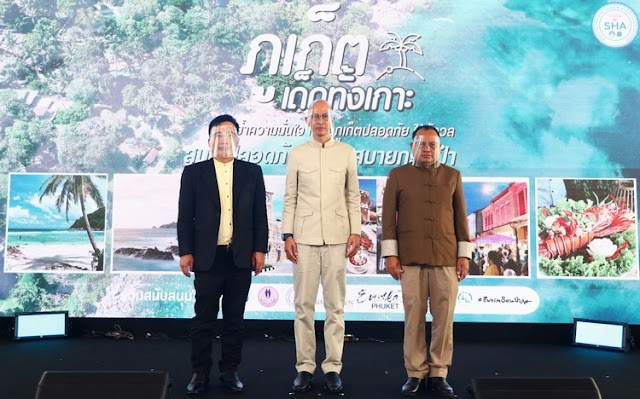 'Phuket…Ded Tang Koh' A stimulus campaign between Phuket Tourist Association and TAT