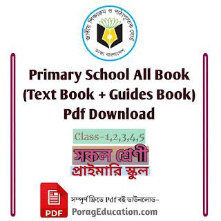 primary school books pdf