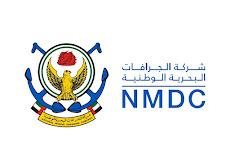 وظائف شركة الجرافات البحرية الوطنية - NMDC بالإمارات