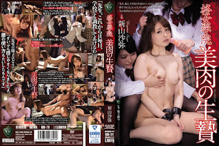 RBD-771 Sacrifice Saya Niiyama Of Holly Jogakuin Beauty Meat