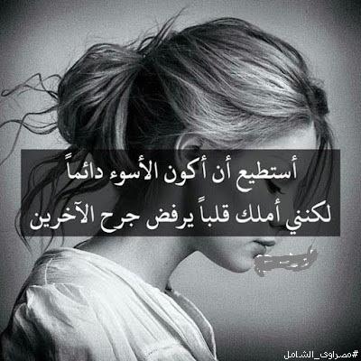 صور حزينة 2021 خلفيات حزينه صور حزن 14