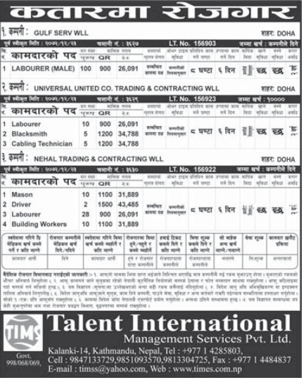 Jobs For Nepali In Qatar, Salary -Rs.43,485/
