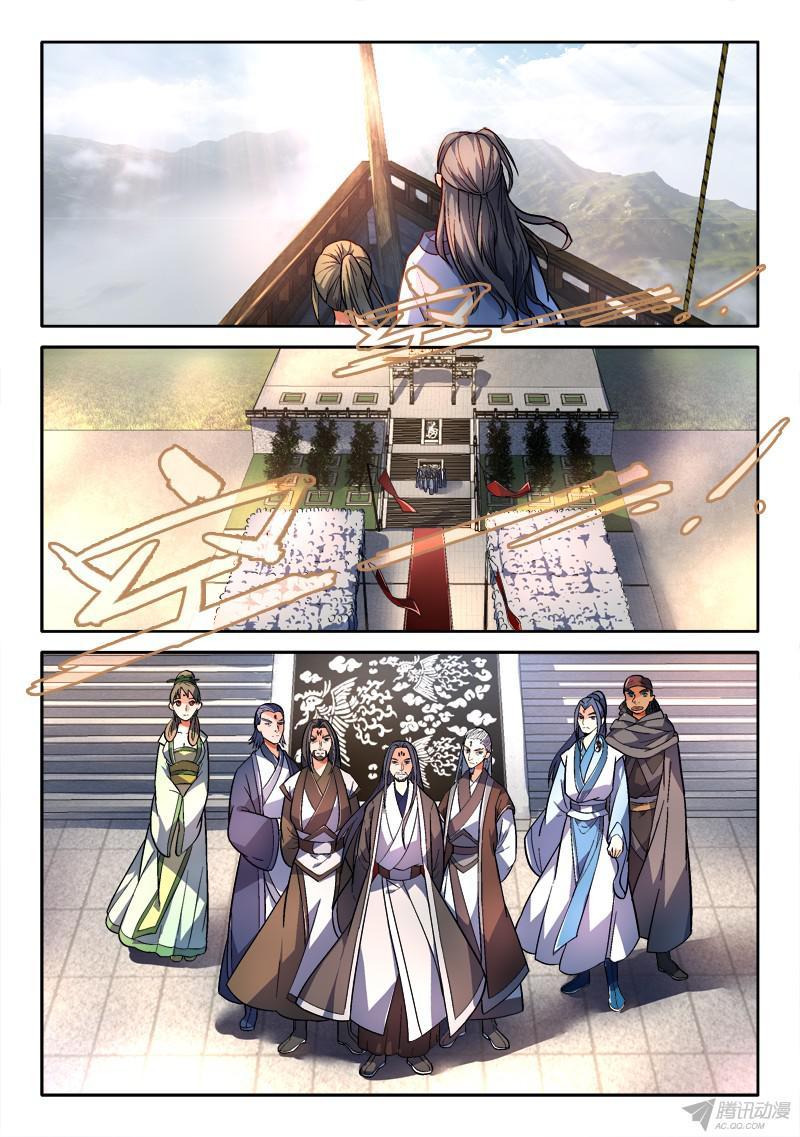 อ่านการ์ตูน Spirit Blade Mountain 168 ภาพที่ 4