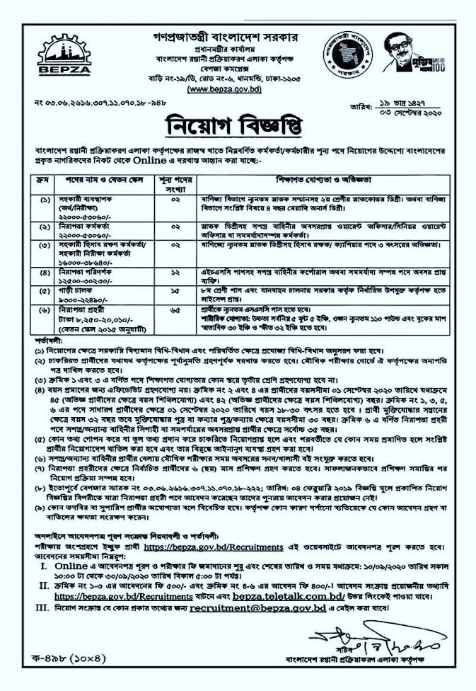 Bangladesh Export Zones Processing Authority