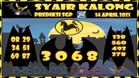 Prediksi Kalong SGP Rabu 14-Apr-2021