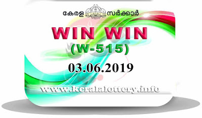 "Keralalottery.info, ""kerala lottery result 3 6 2019 Win Win W 515"", kerala lottery result 3-6-2019, win win lottery results, kerala lottery result today win win, win win lottery result, kerala lottery result win win today, kerala lottery win win today result, win winkerala lottery result, win win lottery W 515 results 3-6-2019, win win lottery w-515, live win win lottery W-515, 3.6.2019, win win lottery, kerala lottery today result win win, win win lottery (W-515) 03/06/2019, today win win lottery result, win win lottery today result 3-6-2019, win win lottery results today 3 6 2019, kerala lottery result 03.06.2019 win-win lottery w 515, win win lottery, win win lottery today result, win win lottery result yesterday, winwin lottery w-515, win win lottery 3.6.2019 today kerala lottery result win win, kerala lottery results today win win, win win lottery today, today lottery result win win, win win lottery result today, kerala lottery result live, kerala lottery bumper result, kerala lottery result yesterday, kerala lottery result today, kerala online lottery results, kerala lottery draw, kerala lottery results, kerala state lottery today, kerala lottare, kerala lottery result, lottery today, kerala lottery today draw result, kerala lottery online purchase, kerala lottery online buy, buy kerala lottery online, kerala lottery tomorrow prediction lucky winning guessing number, kerala lottery, kl result,  yesterday lottery results, lotteries results, keralalotteries, kerala lottery, keralalotteryresult, kerala lottery result, kerala lottery result live, kerala lottery today, kerala lottery result today, kerala lottery"