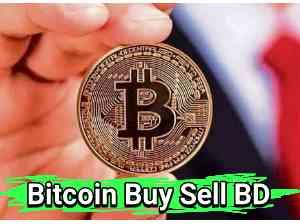 Bitcoin buy sell bd   Buy Bitcoin in Bangladesh