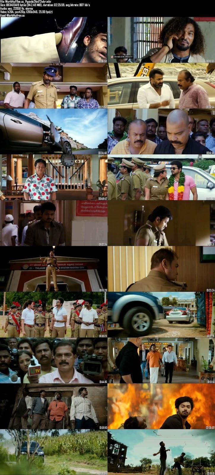 Policewala gunda 2 2014 hindi dubbed full movie lafayette 1961 policewala gunda 3 2015 full hindi dubbed movie with tamil songs chiyaan vikrampolicewala mafia hindi dubbed movie hd policewala gunda 2 altavistaventures Choice Image