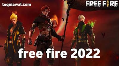 فري فاير 2022 - free fire 2022